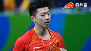 马龙VS张继科 2016奥运会乒乓球赛 男单决赛视频