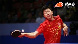 马龙VS萨姆索诺夫 2016中国公开赛 男单1/4决赛视频