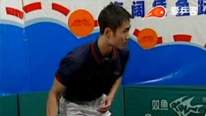 王励勤、王涛横拍快弧乒乓球教学