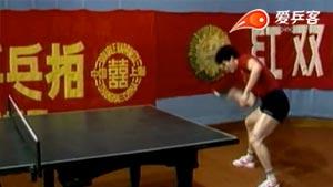 陈新华削球反攻长胶乒乓球教学
