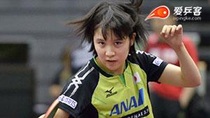 伊藤美诚VS平野美宇 2016女子世界杯赛 女单1/4决赛视频