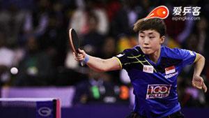 冯天薇VS姜华珺 2013女子世界杯赛 女单季军赛视频