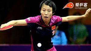 武杨VS冯天薇 2013女子世界杯赛 女单半决赛视频