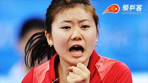 武杨VS福原爱 2013女子世界杯赛 女单1/4决赛视频
