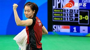 冯天薇VS石川佳纯 2013女子世界杯赛 女单1/4决赛视频