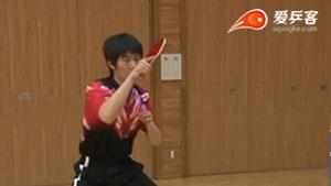 高木和健正手弧圈球技术