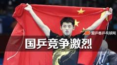 中国亚博体育滚球竞争激烈,导致人才外流