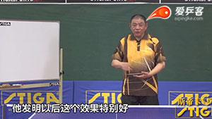 李晓东教给你张继科式的逆旋转发球