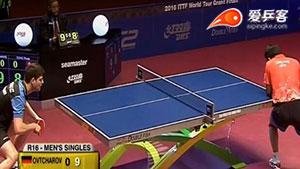 奥恰洛夫VS唐鹏 2016年终总决赛 男单1/8决赛视频