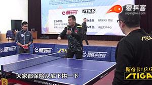 金牌教头李隼教你打长胶,诀窍是:越使劲越稳定!
