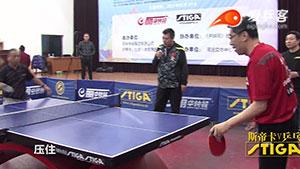 李隼:直拍横打要板头摩擦住球,拉球感觉身体压住球就对了!