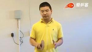 反手技术分析及基本站位