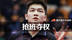 世界第一可爱!他第二个世界冠军还远吗?