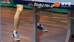乒乓球基本步法