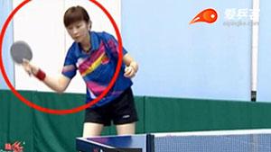 乒乓球削球技术教学与应用