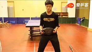 乒乓球力量的练习方法