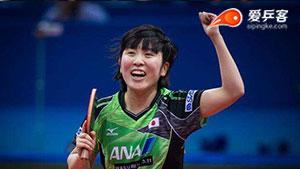 平野美宇VS丁宁 2017亚洲乒乓球锦标赛 女单1/4决赛视频