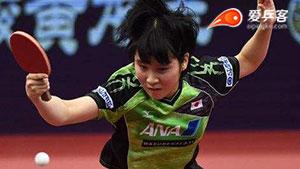 平野美宇VS朱雨玲 2017亚洲乒乓球锦标赛 女单半决赛视频