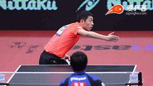 丹羽孝希VS许昕 2017亚洲乒乓球锦标赛 男单1/4决赛视频