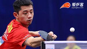 张继科VS大岛祐哉 2017亚洲乒乓球锦标赛 男单1/8决赛视频
