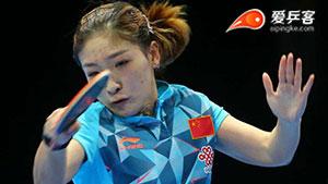 刘诗雯VS平野美宇 2017亚洲乒乓球锦标赛 女团决赛视频