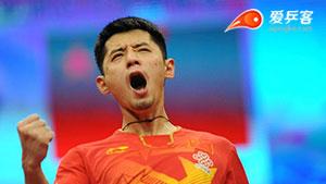 张继科VS林高远 2017亚洲乒乓球锦标赛 男单1/4决赛视频