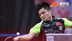 樊振东VS林绍恒 2017亚洲乒乓球锦标赛 男单1/4决赛视频