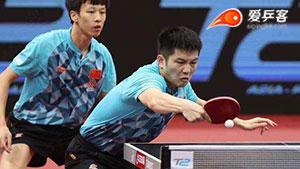 樊振东/林高远VS方博/周雨 2017亚洲乒乓球锦标赛 男双决赛视频