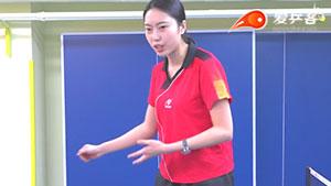 乒乓生活教学视频 美女教你正手拉球