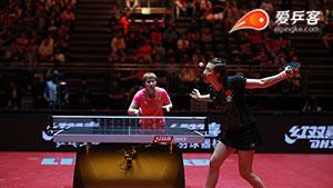 丁宁VS朱雨玲 2017世界乒乓球锦标赛 女单决赛视频