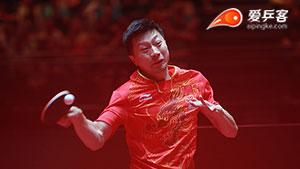 马龙VS樊振东 2017世界乒乓球锦标赛 男单决赛视频