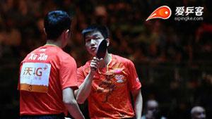 许昕/樊振东vs森园政崇/大岛祐哉 2017世界乒乓球锦标赛男双 决赛视频