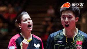 方博/索尔佳vs石川佳纯/吉村真晴 2017世界乒乓球锦标赛混双 半决赛视频