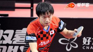 奥恰诺夫vs丹羽孝希 2017世界乒乓球锦标赛男单1/8决赛视频