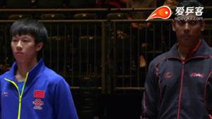 林高远vs阿昌塔 2017世界乒乓球锦标赛男单淘汰赛视频