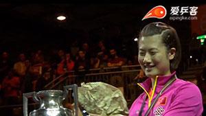 2017世乒赛女单颁奖仪式