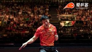 马龙vs波尔 2017世界乒乓球锦标赛男单 1/4决赛视频