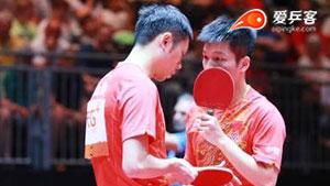樊振东/许昕vs丹羽孝希/吉村真晴 2017世界乒乓球锦标赛男双 半决赛视频