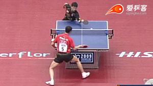 如何摆短之12陈玘摆短反拉2009世乒赛八强战
