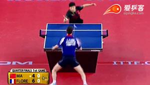 如何摆短之29马龙摆短抢拉斜线vs弗雷2016韩国赛八强战