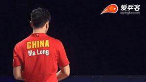 庄智渊VS马龙 2017年卡塔尔乒乓球公开赛赛 男单半决赛视频