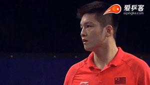 樊振东VS方博 2017年卡塔尔乒乓球公开赛赛 男单半决赛视频