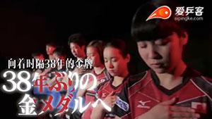 中国队要小心了!日乒采访喊话:目标打倒中国