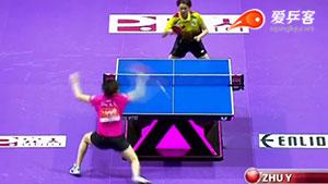 如何抢拉之26朱雨玲相持侧身抢拉2016团体世乒赛vs中华