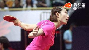 丁宁VS梁夏银 2017中国公开赛 女单第一轮视频