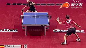 如何反击加转弧圈之29波尔横拍反手推挡马龙加转弧圈2012世界杯决赛