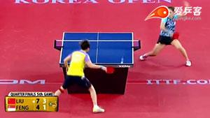 如何反击加转弧圈之33冯天薇拉加转刘诗雯反拉2016韩国赛八强战
