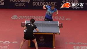 朱雨玲VS金景娥 2017澳大利亚乒乓球公开赛 女单第一轮视频
