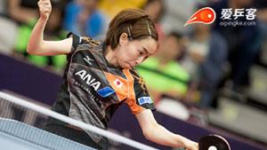 陈幸同VS石川佳纯 2017澳大利亚乒乓球公开赛 女单第一轮视频
