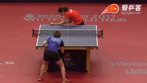 陈梦VS郑先知 2017澳大利亚乒乓球公开赛 女单第一轮视频